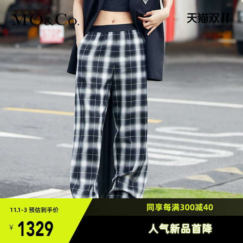 Wrinkle-resistant wool MOCO2020 autumn new designers jointly tight waist casual pants Moan