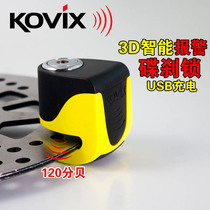 KOVIX KS6 locomotive disc brake lock anti-theft lock smart alarm lock electric car bike lock VESPA