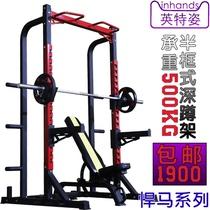 Commercial squat rack Hummer Accueil Boîte Privé Enseignement gym Multi-fonction Banc Banc Banc professionnel squat rack
