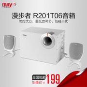 Ningmei Guo Edifier/ Rover R201T06 computer speakers woofer 2.1 white sound