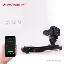 Imprinted iFootage Shark Nano Mini Electric Slide Camera Increasing Distance Portable Mobile Phone SLR Time-lapse Photography