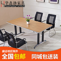 Reading table Small Meeting table 6-8-10 people rectangular tablecloth goes well modern simple negotiation meeting Training desk Office