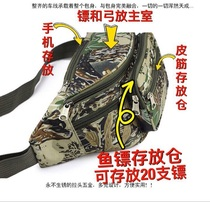 Professional Dart fish bag waist slant across the packets shoulder bag! Anti-splash Camouflage pocket! Multifunctional waist bag