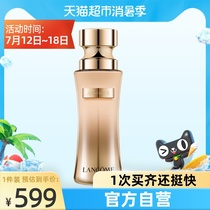 (Sydney recommended)Lancome Lancome Pure essence Essence Foundation 35ml to modify the complexion long-lasting and natural