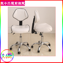 Saddle Chair Dentist seat great work stool Haircut Master chair lift pulley small Swivel chair beauty chair Oral chair