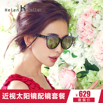 cc6d1b635d  USD 262.34  Myopia sunglasses with mirror package h8506 please contact  customer service before placing an order to take the default picture color  ...