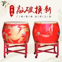 Bullskin big drum adult dragon drum Chinese red lion dance drum children perform war drum wooden hall gongs and drums
