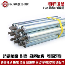 38mm Roller non-power roller galvanized non-power drum rolling shaft ready-made products 38*200-38*1000