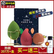 Make-up eggs do not eat powder Make-up eggs Make-up eggs Sponge eggs Puff Portuguese flagship store Weya recommended