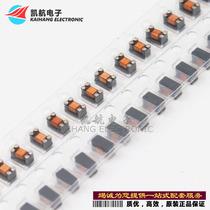 WCM-3216-222T 贴片共模电感 1206 2200R 200mA USB2.0