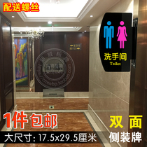New mens and womens toilets double-sided side toilet toilet acrylic signage sign brand high-grade
