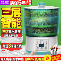 Bean sprouts machine home automatic large-capacity hair Bean tooth dish barrel green bean sprouts pot homemade small nursery pots artifact