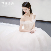 Korean-style show thin one word shoulder dream big code tail Princess skirt