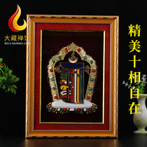 Tibetan Buddhist supplies Tibetan ethnic style ten-phase photo frame painting wall decoration hanging painting special price