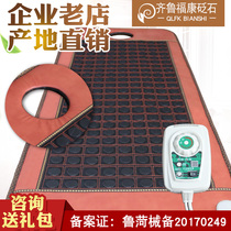Genuine natural si stone needle stone mattress beauty salon Electric heating Magnetic Therapy Health mattress non-jade germanium Shitoma Lynn