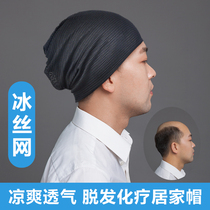 Chemotherapy skinhead hat summer 髮 special hood bag head cap cool breathable 髮 replace the cap cover
