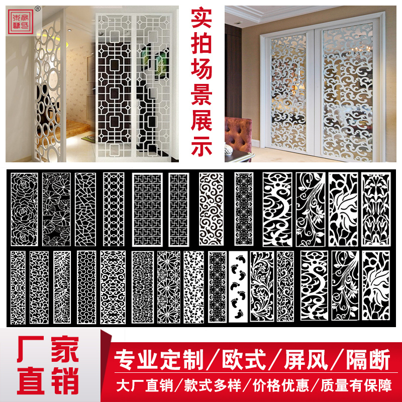 Xiangyun carved partition panels, through-flower density panels, hollow carved panels, patterned TV background wall, porch partition screen