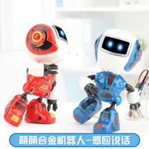 Talking robot Touch Induction intelligent Voice alloy resistant child toy male girl birthday present