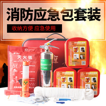 Home Fire Safety Emergency package set fire Inspection four set fire escape three home fire equipment
