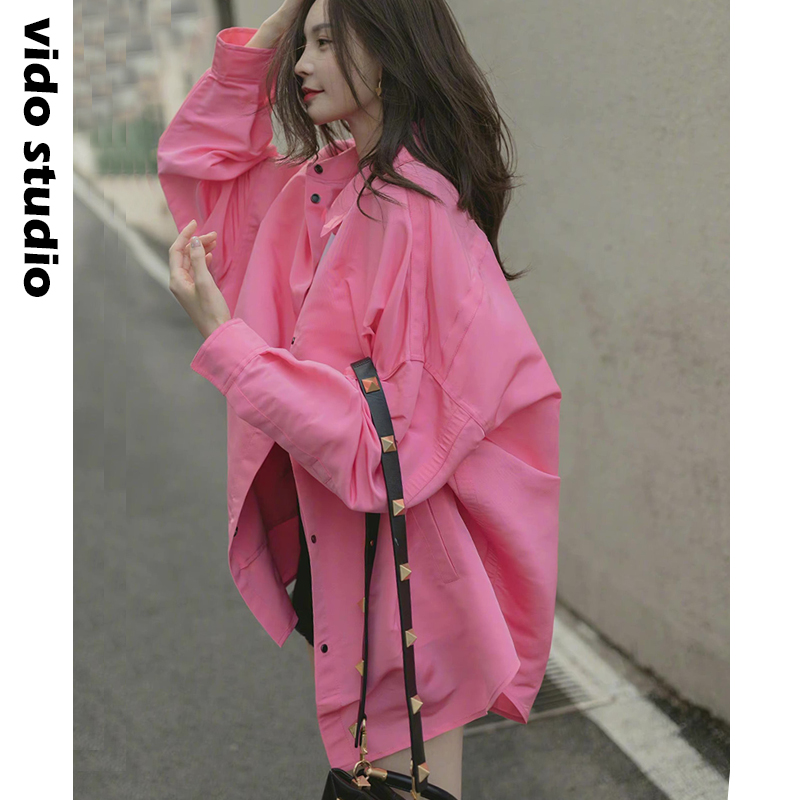 Shen Mengchen with the same pink long-sleeved bf style shirt female niche design sense oversize blouse coat spring and summer tide