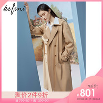 He Sui with the same paragraph evry trench coat female 2020 new spring dress British style retro double breasted long coat jacket
