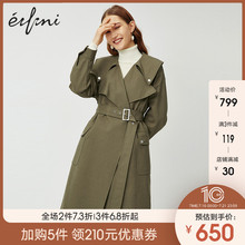 Evely windbreaker women 2020 new autumn coat chic British style high end atmosphere over the knee popular long coat