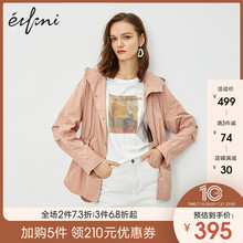 Evely windbreaker women's middle and long 2020 new autumn dress Korean autumn loose style coat British style coat