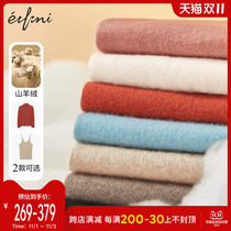 Evely soft waxy sweater 2021 Winter new cashmere base shirt with red turtleneck sweater women