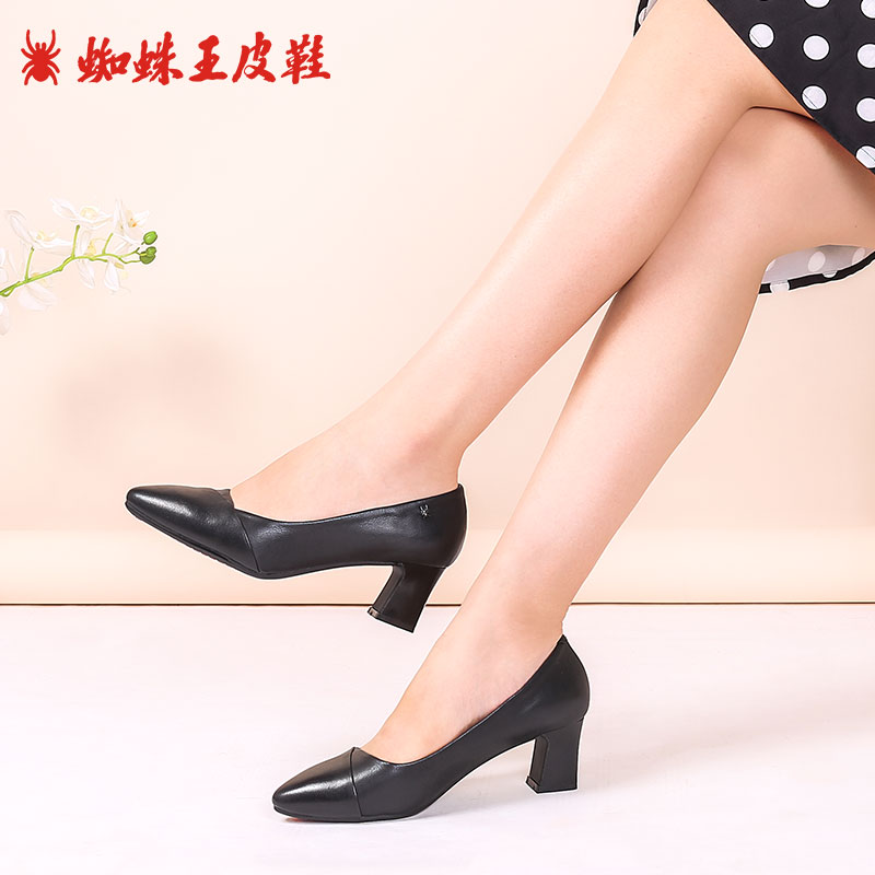 Spider King Shoes Rough heels Single Shoes Female Autumn 2019 New Genuine Black Fashion Professional Shoes with Shallow Mouth