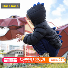 Balbala children's down jacket, light boy, baby winter clothes, 2018 new children's coat, jacket, thin jacket, and so on.
