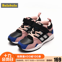 Balla Balla girls running shoes childrens shoes autumn winter 2017 in new child children babies shoes