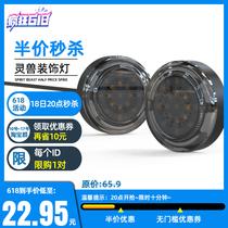LED lights modified for Honda motorcycle decorative headlights 12V auxiliary lights Ninja 400 day running lights warning lights