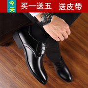 Men's shoes dress shoes for men in black male British business casual shoes Korean youth soft bottom