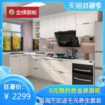 National general gold cabinet custom kitchen whole kitchen cabinet quartz stone countertop decoration simple open home