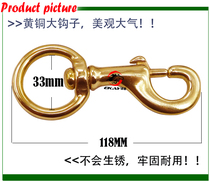 Brass Big hook. Particularly strong. Golden yellow can be used for Lama and dog rope buckle head