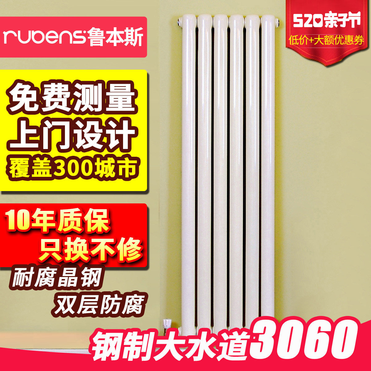 Rubens Steel Heating Plate Household Water Heating Wall-mounted Decorative Heat Exchanger Radiator Customized Superheater
