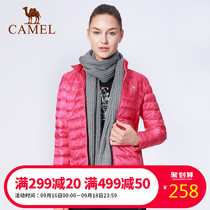 2f35cd0a522c CAMEL autumn and winter camel sports Down Jacket Men autumn and Winter Warm  Down Jacket short
