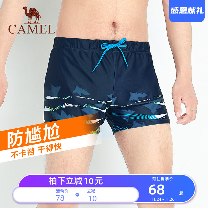 Camel swimming trunks 2020 new men's boxer anti-awkward swimsuit suit loose hot spring shorts professional swimming trunks