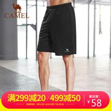运动中长裤/短裤