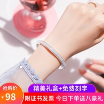 Lao Feng Xiangyun sterling silver bracelet female S999 solid silver bracelet young models send girlfriend Valentines Day gifts to mom