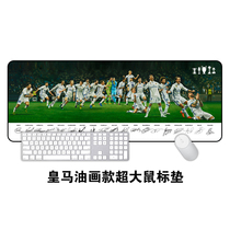 Real Madrids entire team of oil painting art oversized mouse pads learn office keyboard table mats C Lolamos
