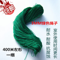 Nylon rope 3MM green rope polythene rope advertising rope bundle rope gardening rope advertising rope big shed rope