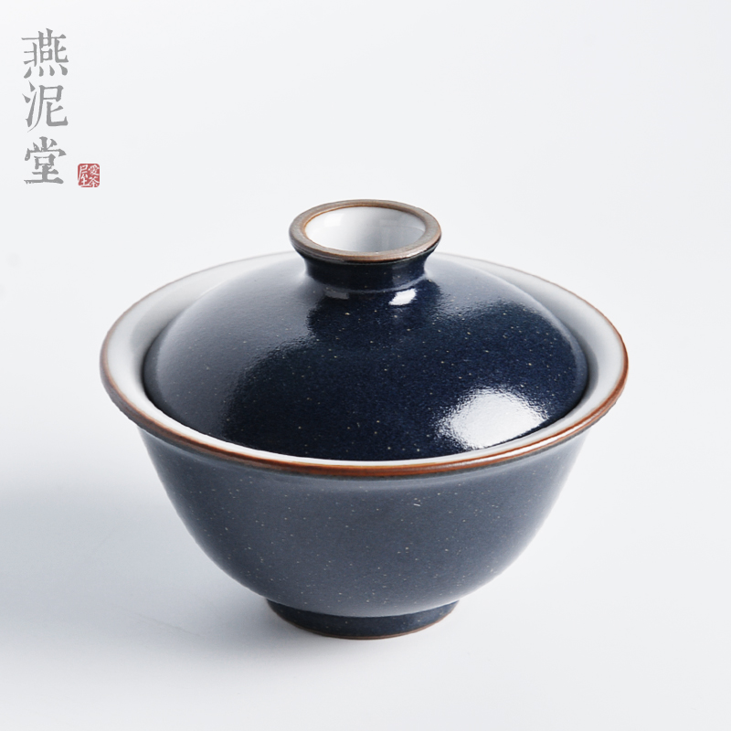 Yan Mud Tang tea with turquoise cover bowl glazed open cup color glazed tea bowl tea-splittore kung fu tea ceremony