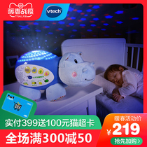 VTech VTech little hippo sleep instrument baby appease doll sleep projection infant coax sleep toys