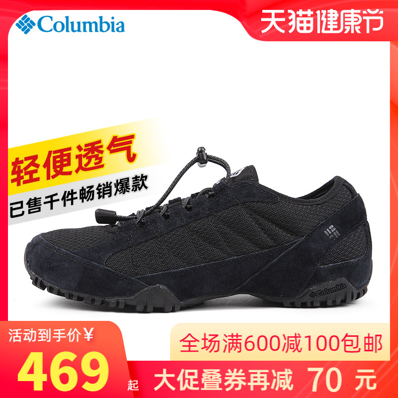 Spring Summer 2021 New Columbia Columbia Outdoor Mens Shoes Non-Slip Breathable Mountaineering Walking Shoes DM1195