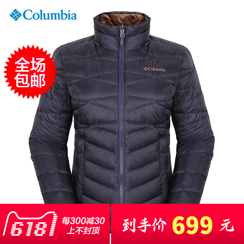 [The goods stop production and no stock][Clearance sale] Colombia outdoor female waterproof heat reflection warm 700 蓬 down jacket YL3475