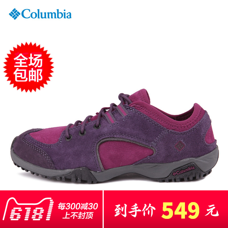 Columbia Columbia outdoor women s shoes cow leather breathable classic hiking  shoes walking shoes DL1113 3ca7fadadbe