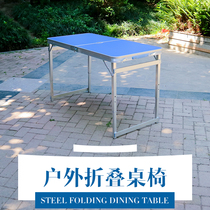 Outdoor folding tables and Chairs Show Table exhibition table portable folding table set camping field stalls barbecue table