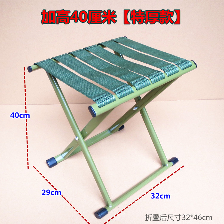 Maza stool outdoor extra-thick backrest military fishing chair folding chair portable bench Maza folding stool