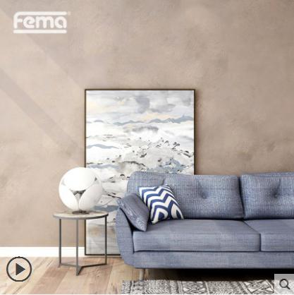 German Fima original imported art lacquer paint all-house wall custom dream Paris series